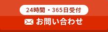 ctaHeader__mail